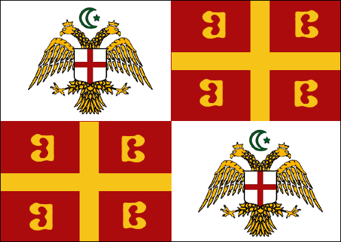 File:Byzantine flag2.png