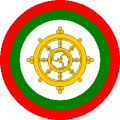 Sikkim Roundel.PNG