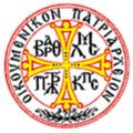Seal of Konstantinpolis.jpg