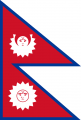 IBNepal.PNG