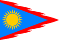 Turkestan Battle Flag.PNG